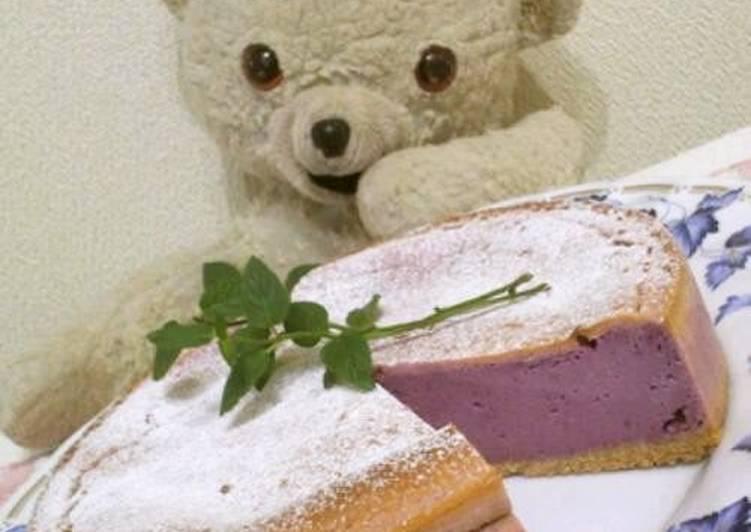 Purple Sweet Potato Baked Cheesecake
