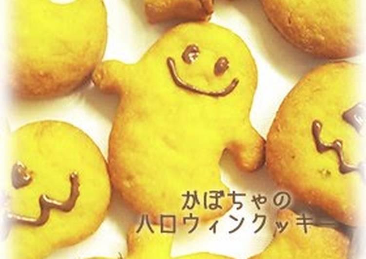 Kabocha Squash Halloween Cookies