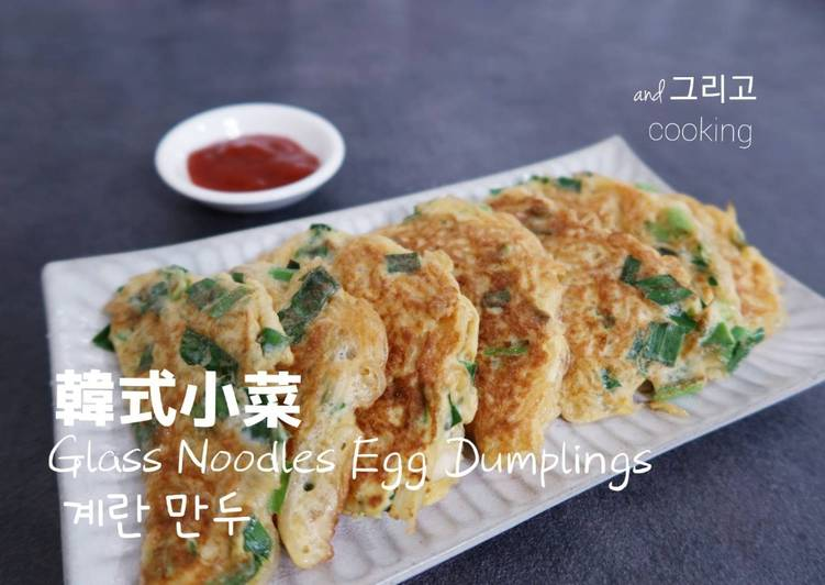 Korean Side Dishe| Glass Noodles Egg Dumplings