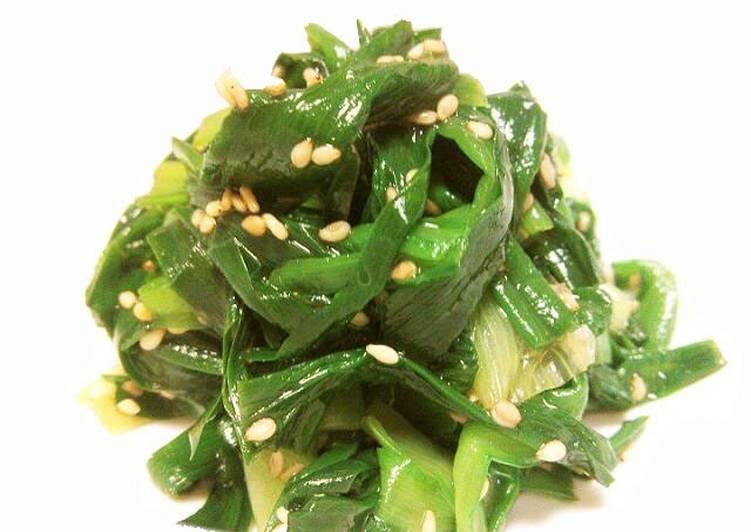 Easy Garlic Chive Namul