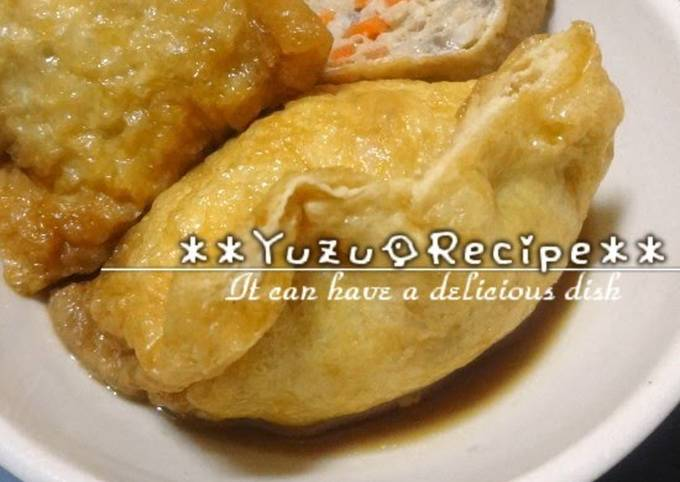 Fluffy & Juicy Simmered Aburaage Stuffed with Ground Chicken