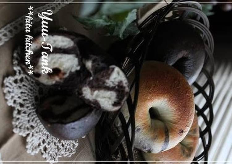Elegant Chocolate Marbled Bagels