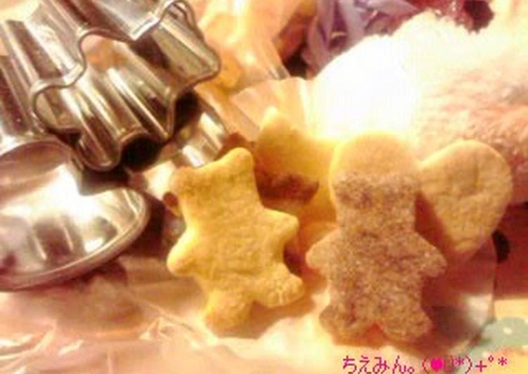 Easy Okara Cookies
