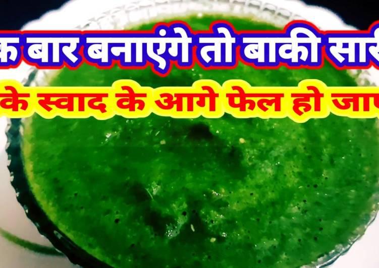 Recipe of Ultimate Coriander Chutney – Hare Dhaniye Ki Chutney-Cilantro chutney