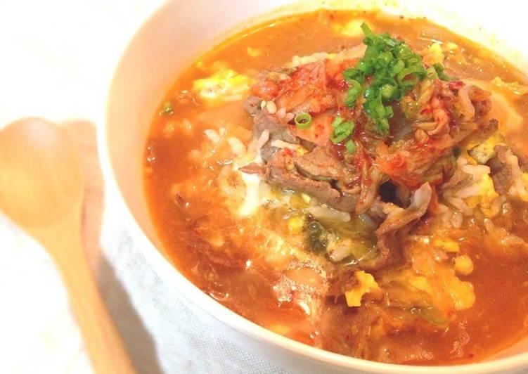 How to Make Tasty Easy Kalbi Gukbap