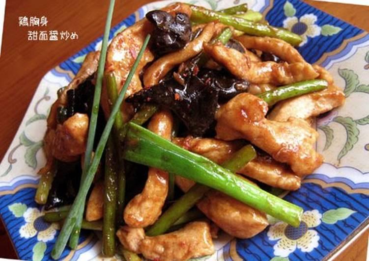 Sautéed Chicken Breast Meat in a Sweet Miso Sauce