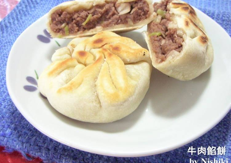 Recipe of Ultimate ☆ Taiwanese Home Cooking ☆ Pan-Fried Ground Beef ☆