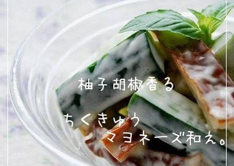 Steps to Prepare Perfect Fragrant Yuzu Pepper Paste: Chikuwa Fish Stick and Cucumber with Mayonnaise and Cheese