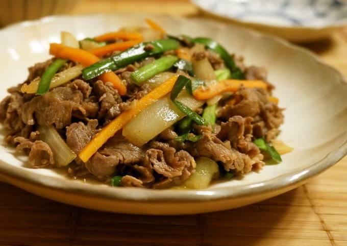 Recipe: Tasty Easy, Delicious Bulgogi