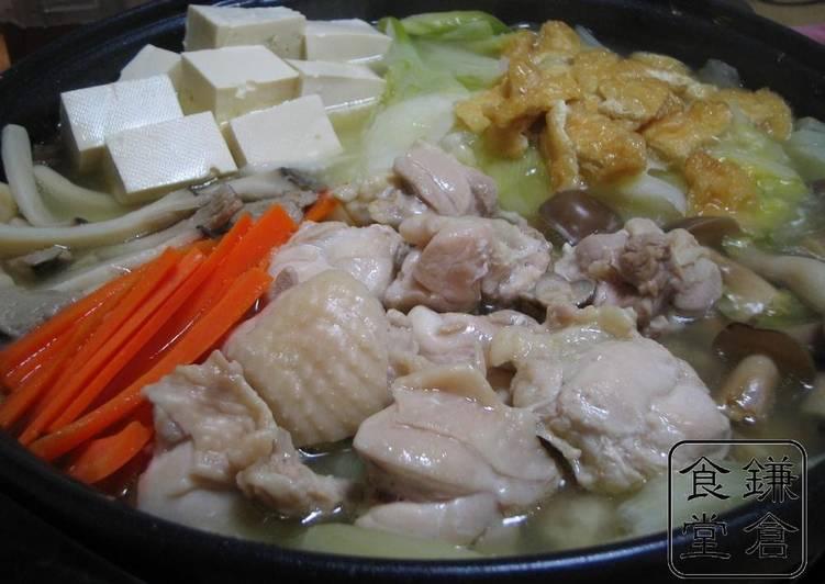 Top 100 Dinner Easy Refreshing My Favorite Salt Chanko Hot Pot