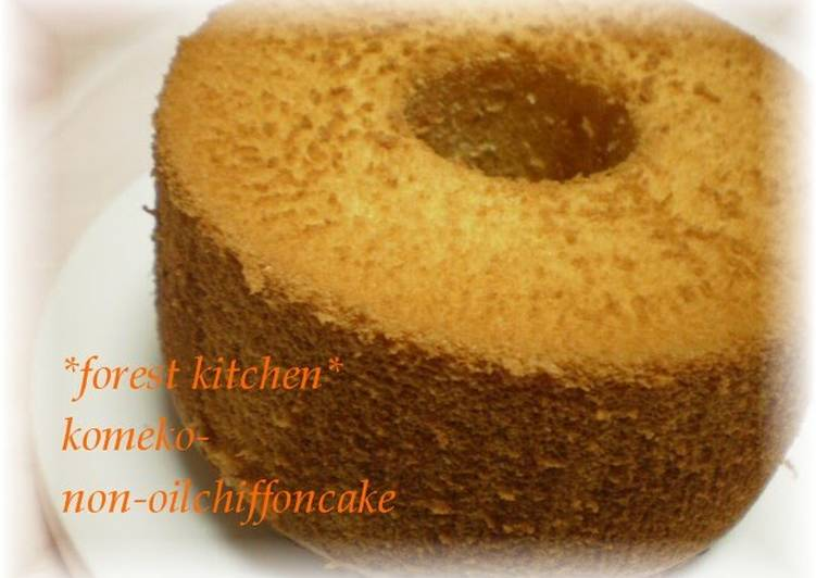 Turn to Food to Elevate Your Mood Oil-free Rice Flour Chiffon Cake (Vanilla)