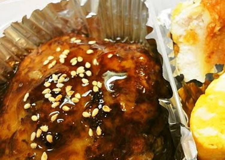 Recipe of Quick Teriyaki Burgers for Bento