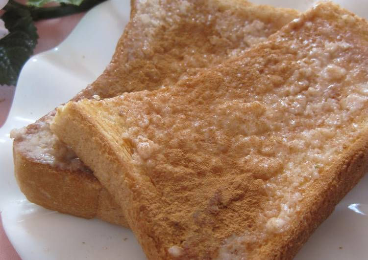 Sake Lees And Condensed Milk Toast Recipe By Cookpad Japan Cookpad