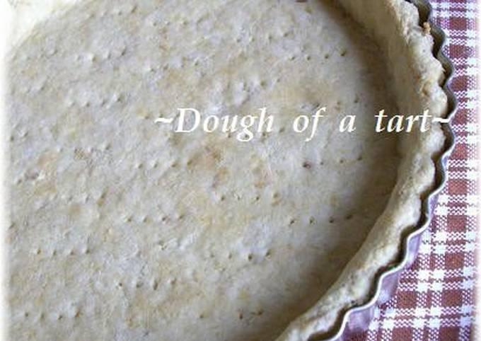 Steps to Prepare Award-winning Low-Calorie Okara Tart