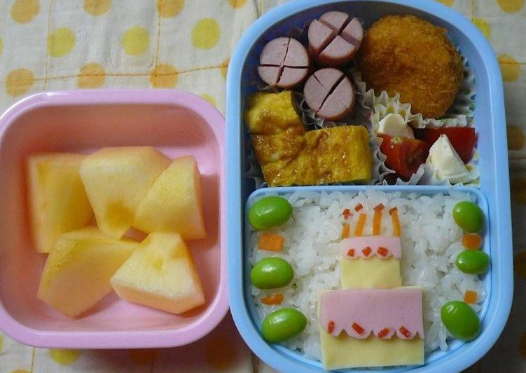 Astonishing Charaben Birthday Cake Bento Recipe By Cookpad Japan Cookpad Funny Birthday Cards Online Aboleapandamsfinfo