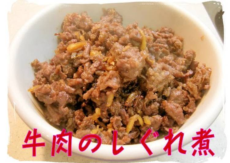 Learn How to Improve Your Mood with Food Easy! Delicious! Beef Shigure-ni (Sweet-Savory Simmered Beef)