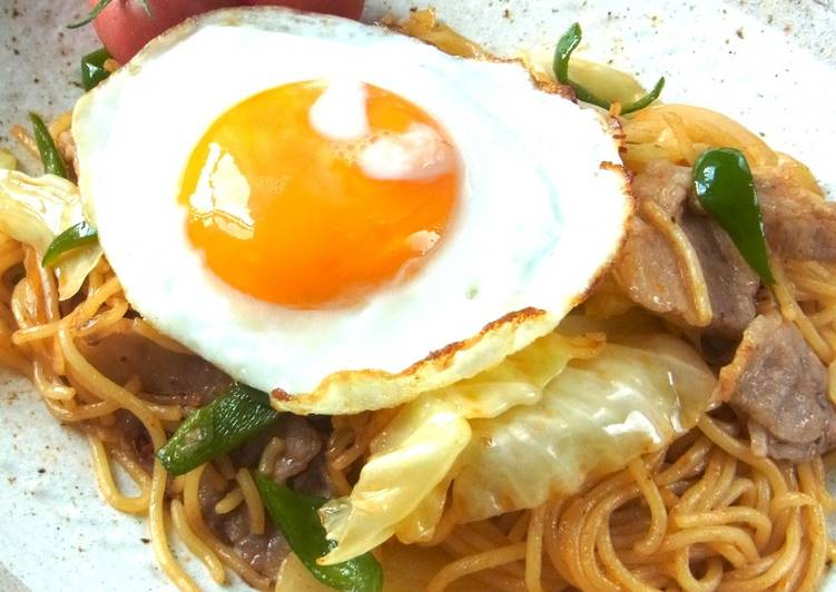 Easiest Way to Make Favorite Lunch at Home! Mie Goreng