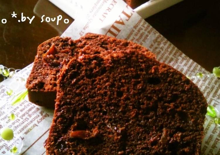 Recipe: Yummy Sophisticated Chocolate Pound Cake Made With Pancake Mix