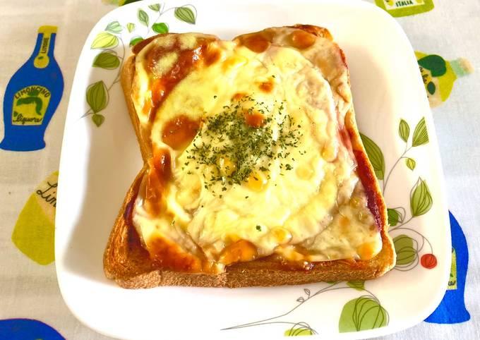 Easy Tasty Ham Pizza Toast