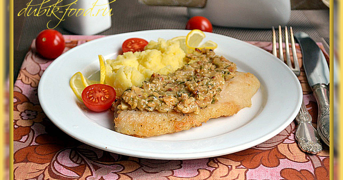 рыба под ореховым соусом с фото плюсов