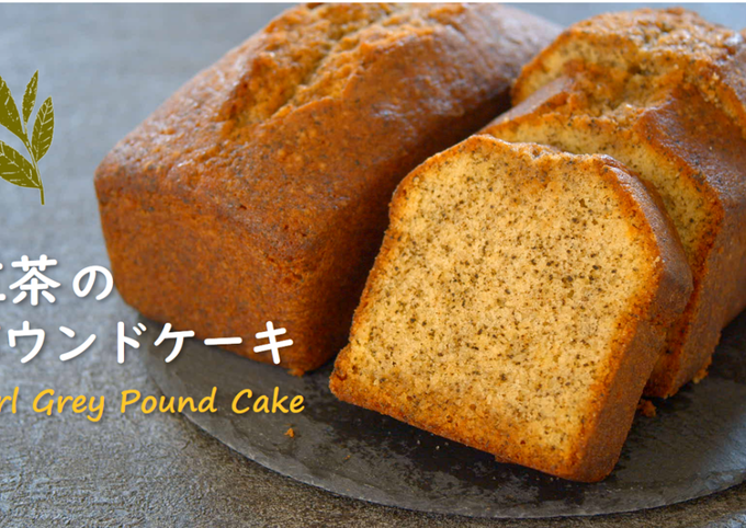 Earl Grey Pound Cake
