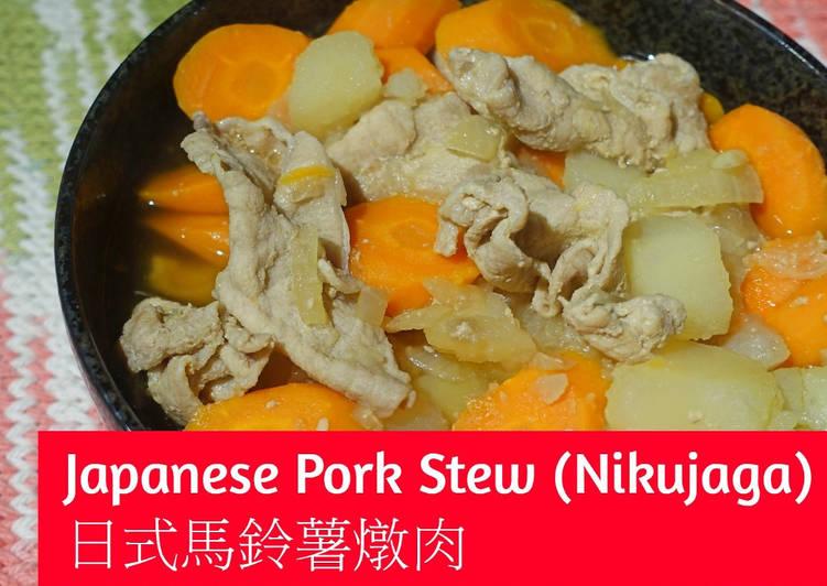 Japanese Pork Stew: Nikujaga