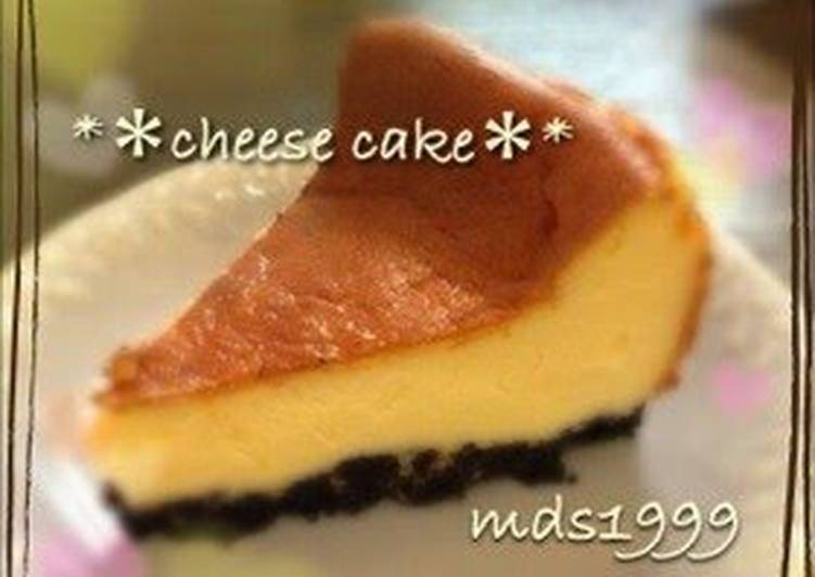 For Father's Day: Easy and Superb Cheesecake