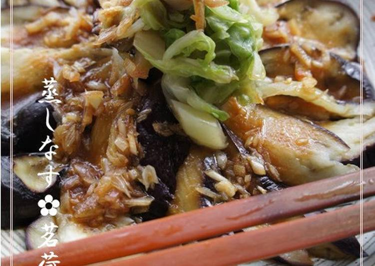 Foods That Can Make You Happy 10-Minute Easy Steamed Eggplant with Myoga Ginger Dressing