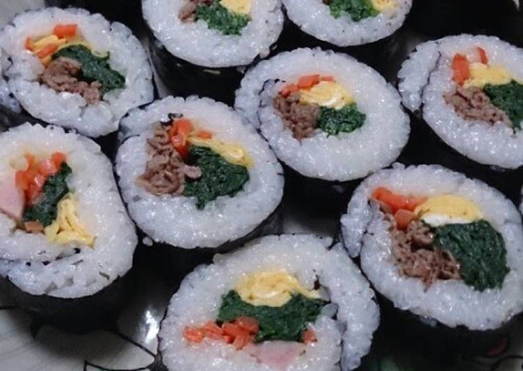 Kimbap: Korean Style Sushi Roll - Great for Setsubun!