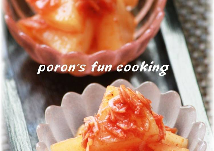 Kkakdugi (Daikon Radish Kimchi)-Style Pickles Mixed with Gochujang
