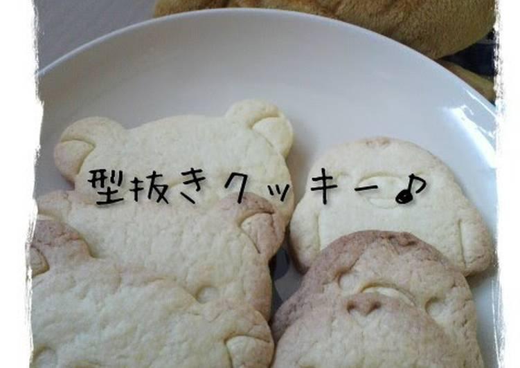 Simple Cut Cookies In 10 Minutes