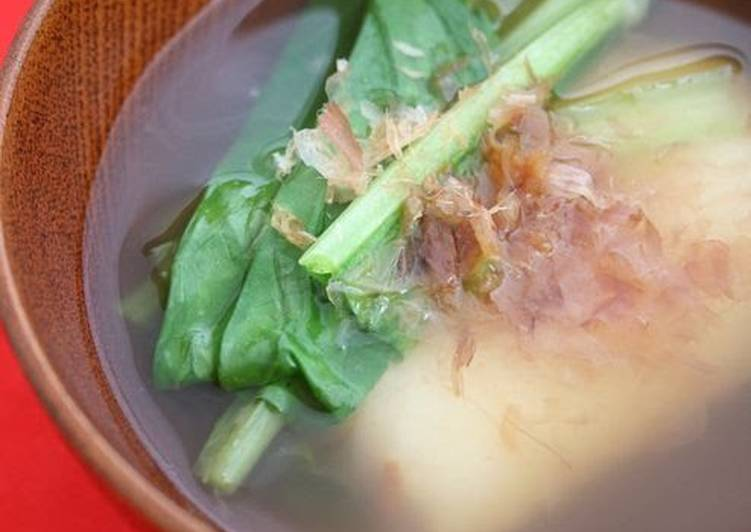 New Year's Ozouni (Mochi Soup) from Aichi Prefecture