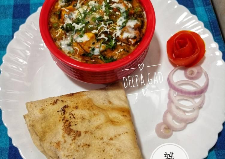 10 Minute Recipe of Favorite Methi-Matar-Paneer Malai