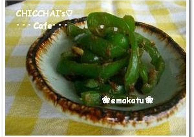 Recipe of Top-Rated Quick and Easy Bento Easy Green Pepper with Bonito Flakes