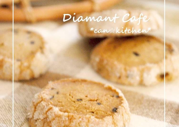 Diamants (French Diamond Cookies)  - Coffee Flavored Version