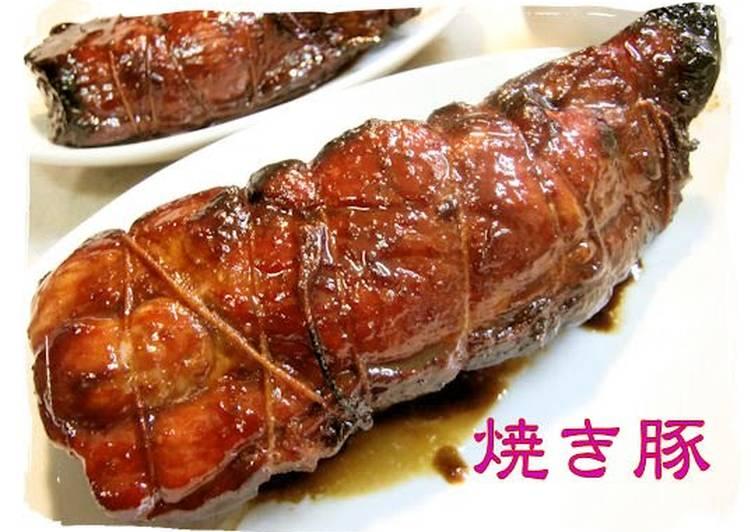 Easy Homemade Yakibuta - Roast Pork