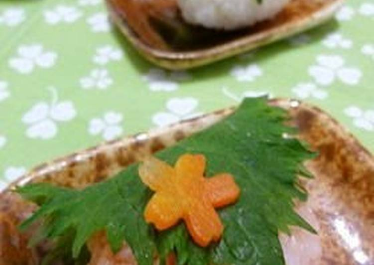 How to Boost Your Mood with Food Shortcut Japanese Snack ~Sakura Mochi-Style Rice Balls