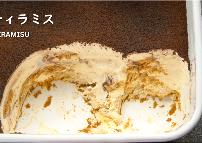 Tiramisu-ish Dessert