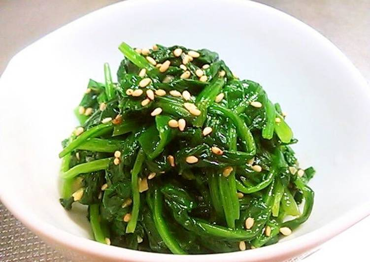 Easy Spinach Namul with Garlic-Flavoured Sesame Oil