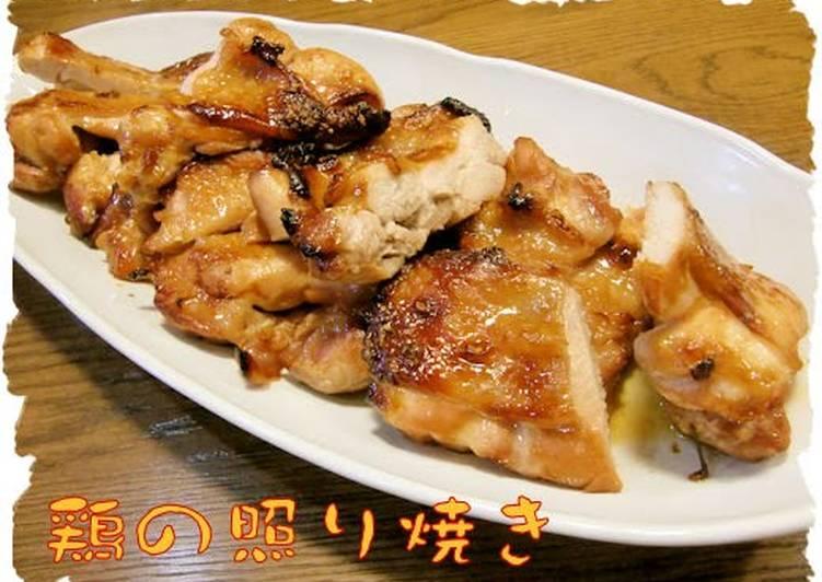 Easy Oven Baked Teriyaki Chicken