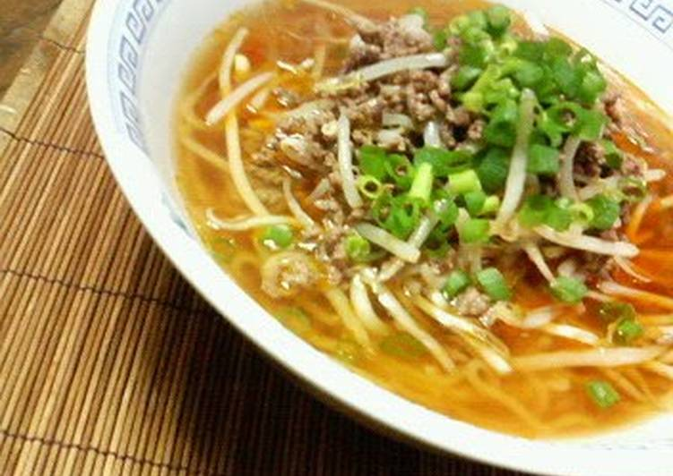 Easy Bean Sprout Ramen At Home, Exactly Why Are Apples So Beneficial Pertaining To Your Health