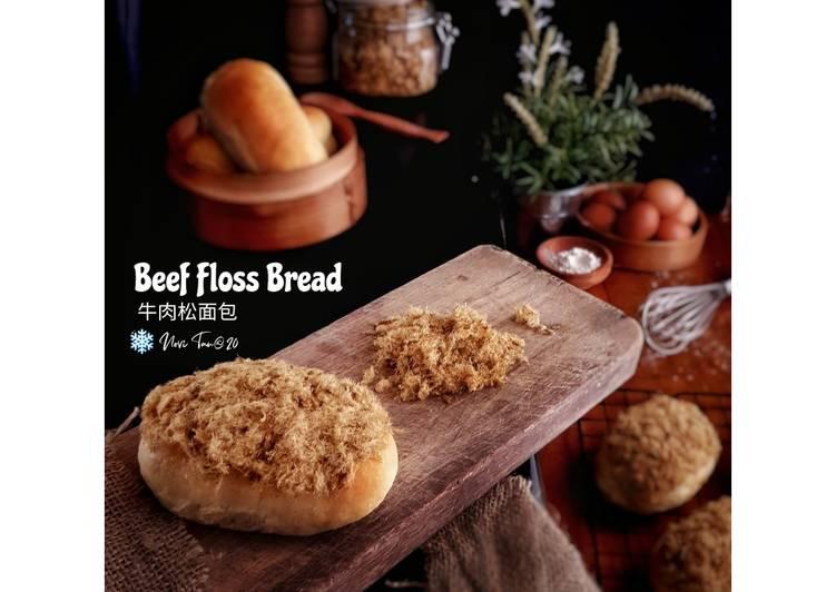 218. Roti Abon Sapi | 牛肉松面包