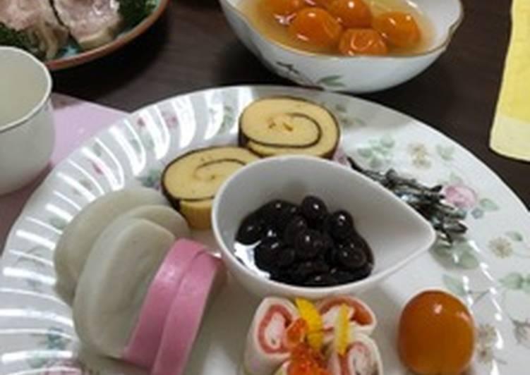 Kuromame for osechi ryori, black sweet soybeans