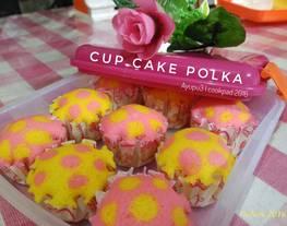13. Cup Cake Kukus~(Steamed Mini Cup Cake Polkadot)