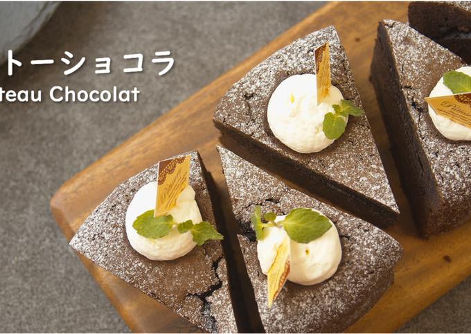 Gateau Chocolat (Bittersweet Chocolate Cake)