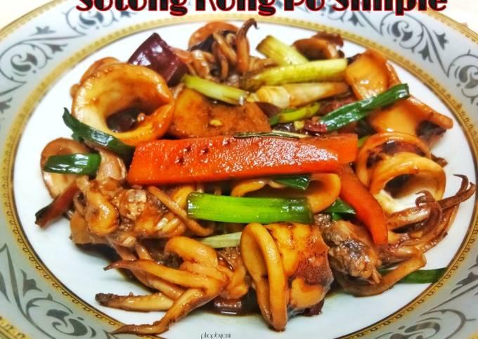 Sotong Kong Po Simple