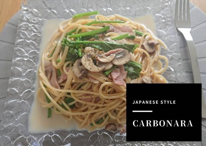 "Japanese Style "" Carbonara """