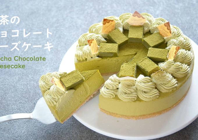No-Bake! Matcha Chocolate Cheesecake