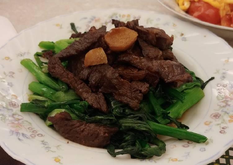 美極牛肉 (Maggi Beef)