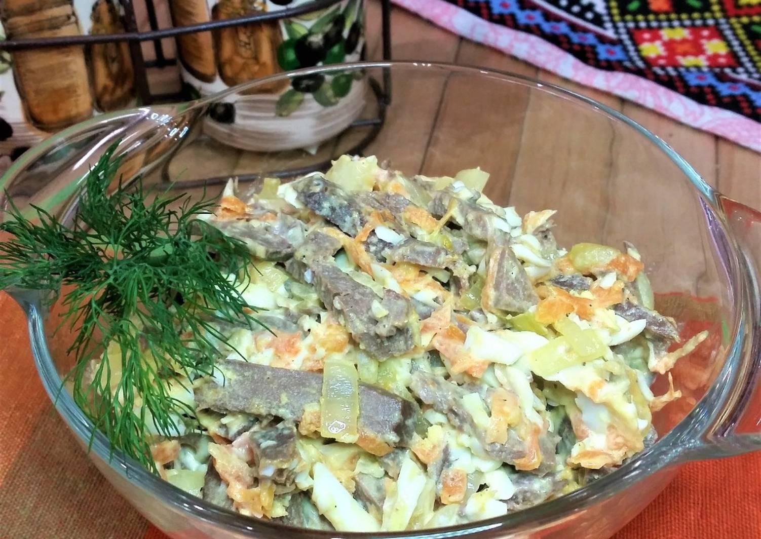 недорогая плитка салат из бычьего сердца рецепт с фото уникальности